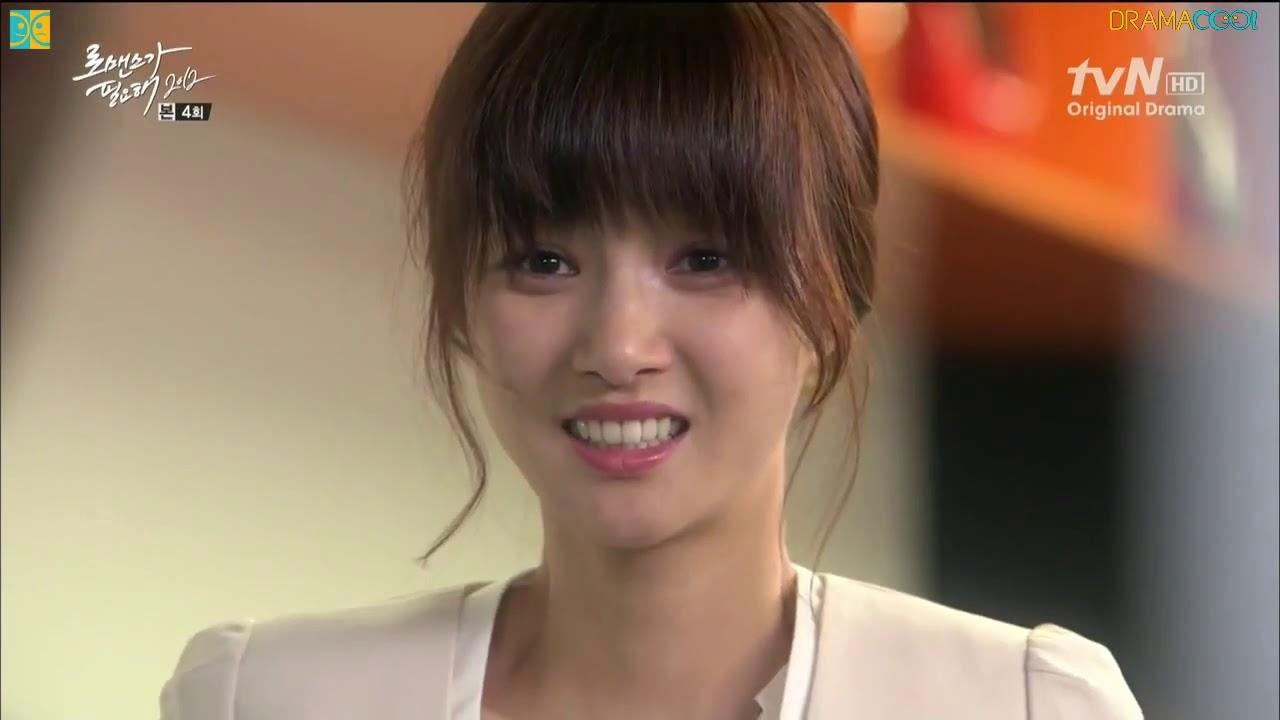 ENG SUB   I Need Romance 2   He called me an angel   Korean Drama   KoreanEntertainment   KDrama
