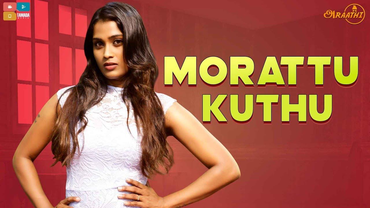 MORATTU SINGLE ON VALENTINE'S DAY   Poornima Ravi    Araathi    Tamada Media Experts