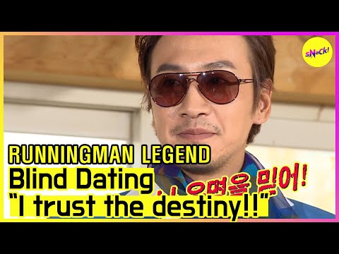 [RUNNINGMAN THE LEGEND] Blind Dating 'I trust the destiny!!' (ENG SUB) Dating